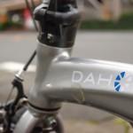 16インチの折りたたみ自転車DAHON EEZZ D3に試乗してみた!