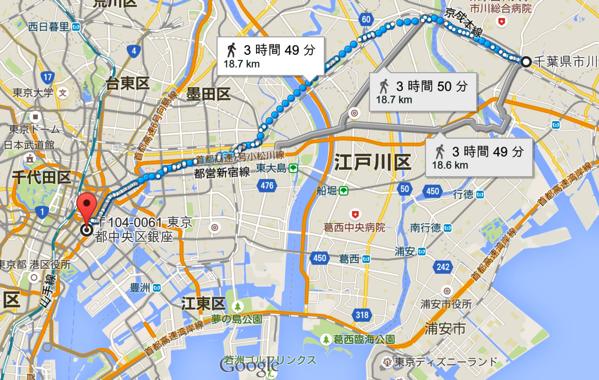 Route via kuramaebashi
