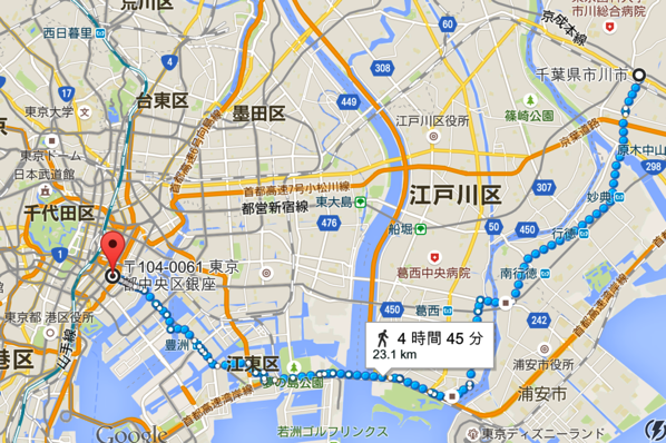 Route via r357