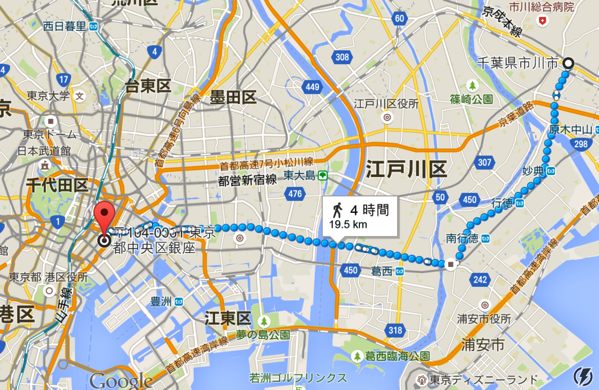 Route via urayasu
