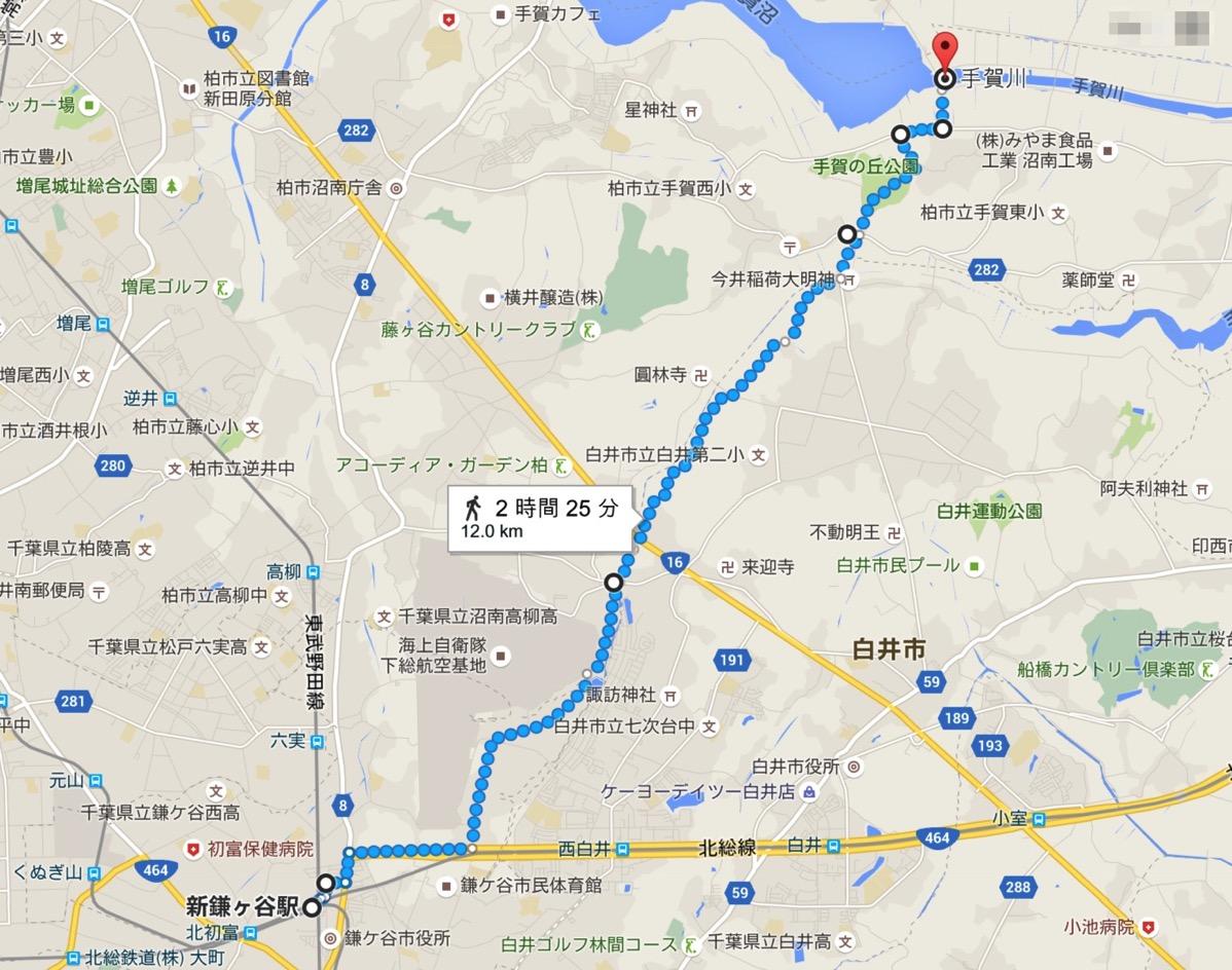 Shinkamagaya to teganuma route