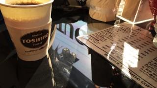 小江戸川越にある自転車大好きなトシノコーヒーに行ってみよう♪