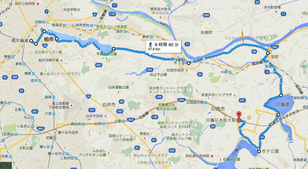 1st 16 dahon party route