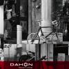 折りたたみ自転車DAHON2017年度モデルの変更点がざっくりわかる!