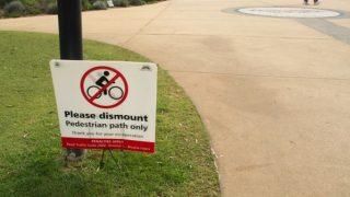 自転車マニア度診断テスト5点満点のあなたはヤバイですよ