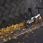 話題の折りたたみ自転車DAHON Heliosで30km走行したレビュー