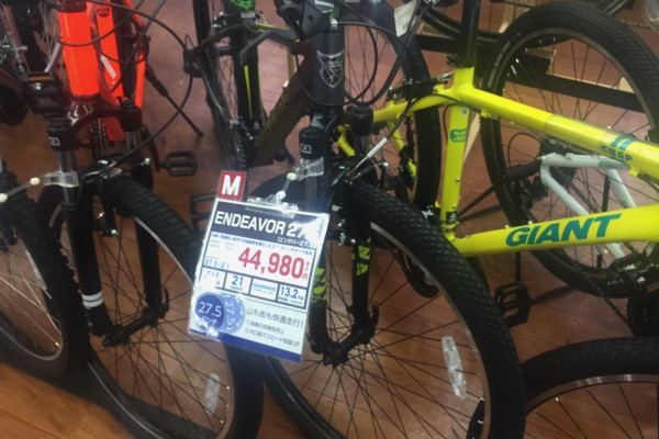 なぜ、その自転車を購入してしまうのか?一言相談してくれればと心の中で叫んだ出来事