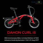 35周年記念モデルDAHON Curl i8が発売されるということで歴代の記念モデルを調べてみた