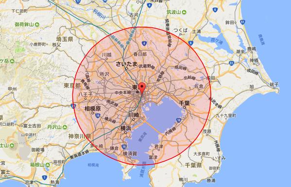 50km radius from tokyo