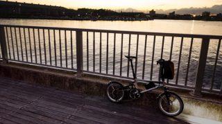 折りたたみ自転車Tyrell IVEで1年間サイクリングをして決心したこと