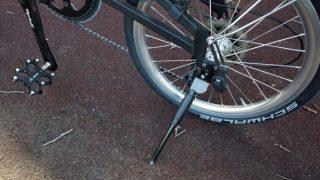 【キックスタンド自作!】折りたたみ自転車Tyrell IVE大地に立つ!
