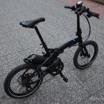 【試乗レポ】電動アシスト折りたたみ自転車tern Vektron S10