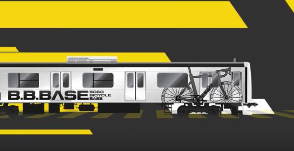 自転車を乗せるだけ!B.B.BASEに乗って房総半島へ電車でゴー!