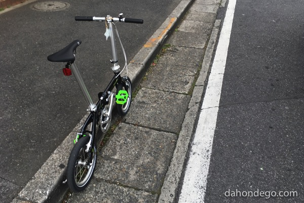Dahon dove plus  1