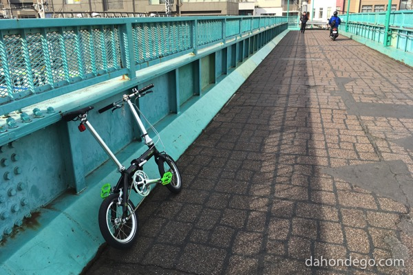 Dahon dove plus  8