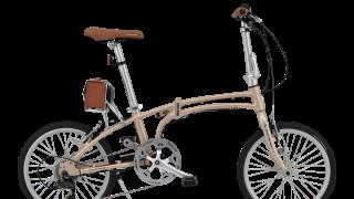 電動アシスト折りたたみ自転車が欲しいので、どのようなモデルがあるか調べたまとめ