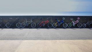 全車種を飾りたい、Tyrell(タイレル)折りたたみ自転車全6種類の紹介!