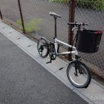 みんなはサイクリングでどうやって荷物を運んでいるの?