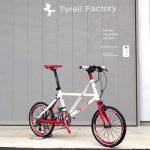 今年は2種類で登場!折りたたみ自転車Tyrell FX Special 2018がやってきます!