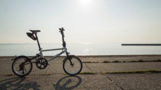折りたたみ自転車にピッタリ♪千葉県のオススメ20kmサイクリングコース紹介します!