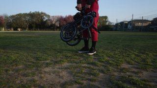 折りたたみ自転車を運ぶ?輪行?何kgなら運べるの?