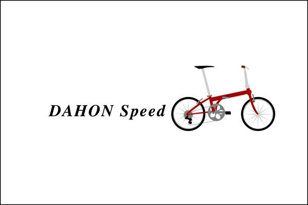 Dahon speed