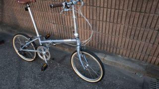 【試乗レポート】DAHON Boardwalk D7をはじめての折りたたみ自転車として全力でオススメする