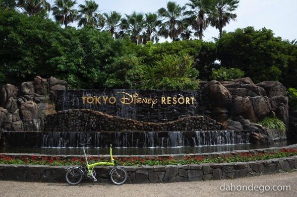 東京ディズニーリゾートだけじゃない千葉県浦安市をBROMPTON(ブロンプトン)で1周してみた!