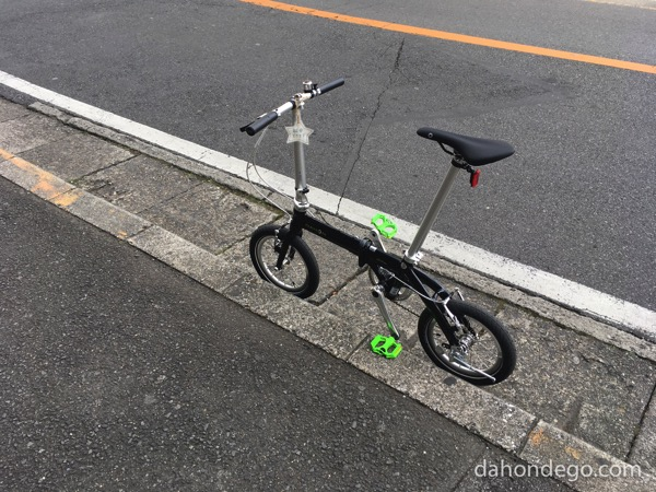 Dahon dove plus  2