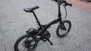 「DAHONとTernの20インチ折りたたみ自転車多すぎる!」ということで、まとめました