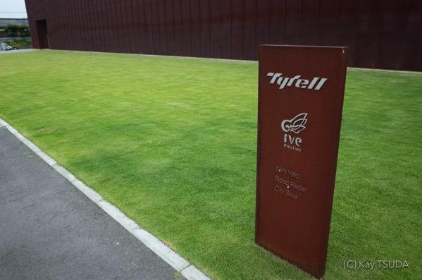 【自転車人へインタビューvol1】Tyrellプロダクトマネージャー渋谷和久氏が語る製品へのこだわり