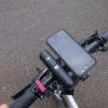 自転車にカーナビ搭載か?iPhoneのライドケースを試す