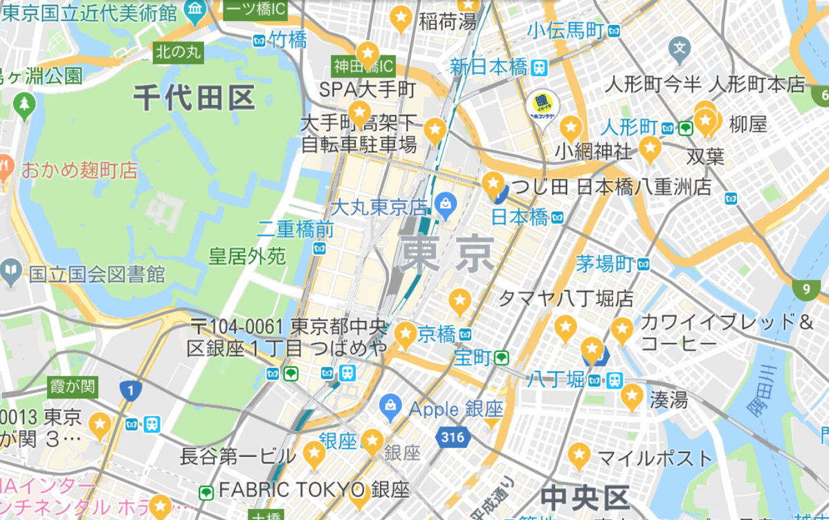 Tokyo station vicinity