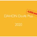 4,000円値下げ6.97kgの折りたたみ自転車DAHON Dove Plus【2020年モデル】