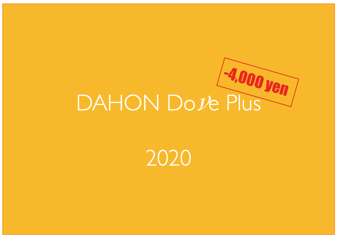 Dahon dove plus 4000 yen deducted
