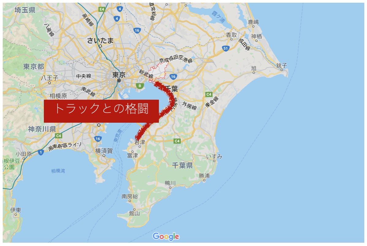 Tokyo bay cycling route