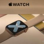 Apple社員に聞いてきた!「Apple Watch Series 5はサイクリングに向くの?」