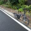 【試乗レポ】Tern BYBはクネクネでドッシリな折りたたみ自転車