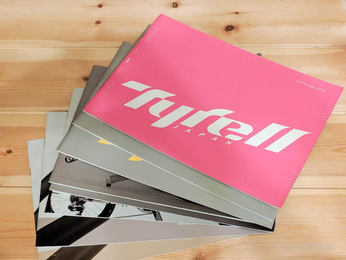 Tyrell catalogue