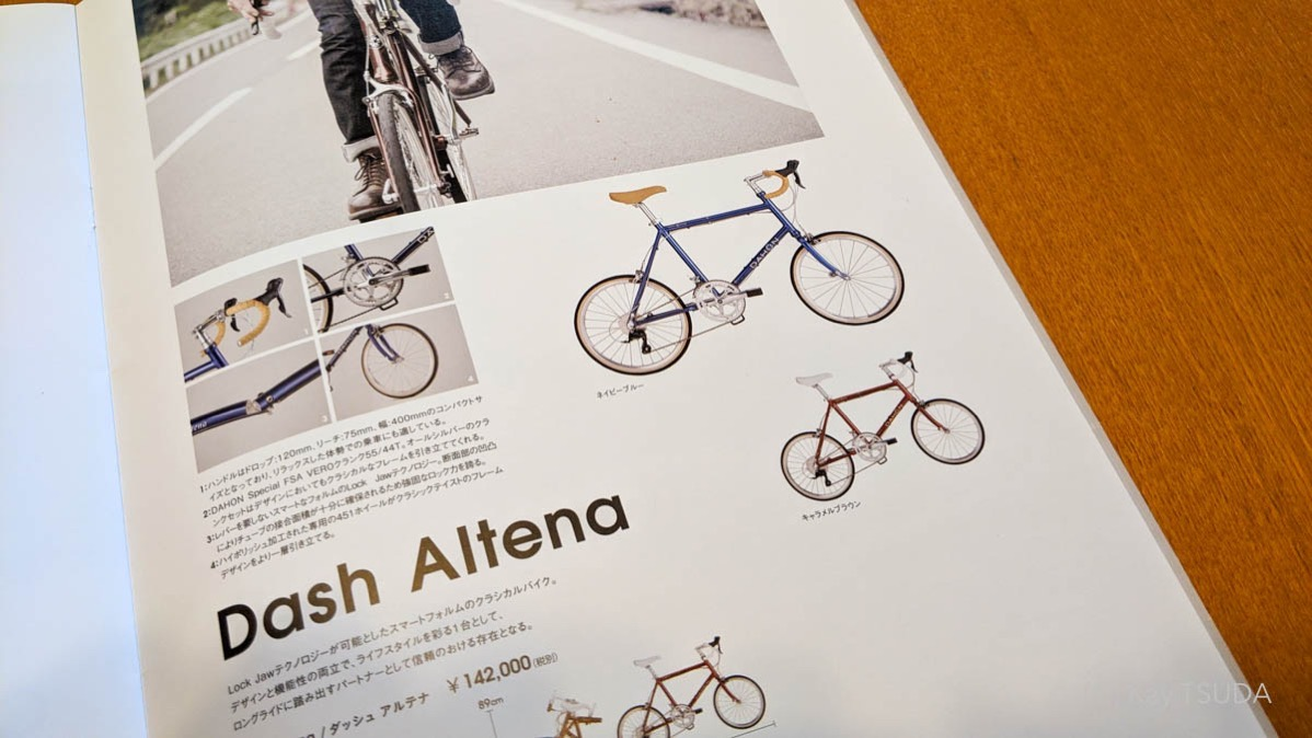 Dahon dash altena review in depth 2