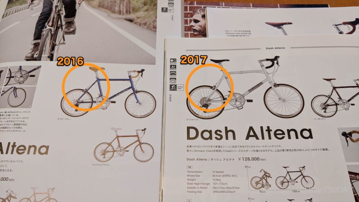 Dahon dash altena review in depth 7 2