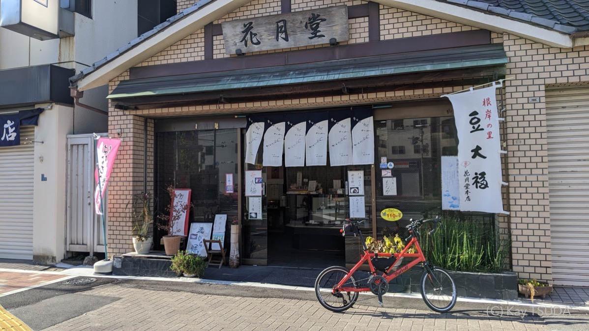 A round trip of taito ward 7
