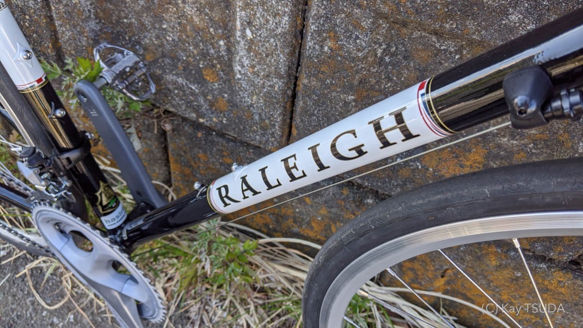Introducing chromo road bike raleigh 17