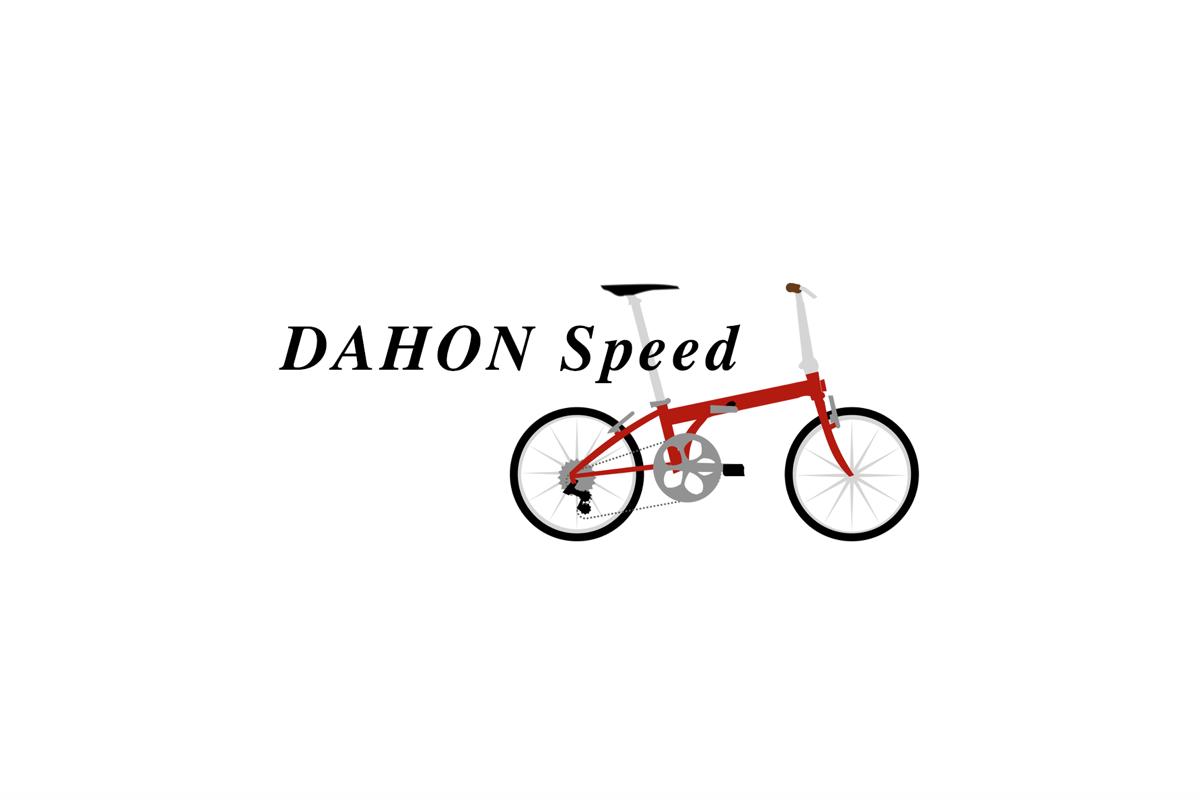 Dahon speed 2