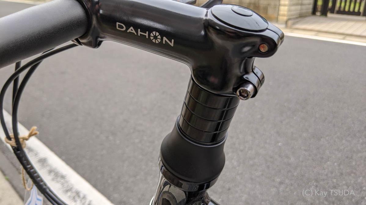 I tested dahon dash p8 13