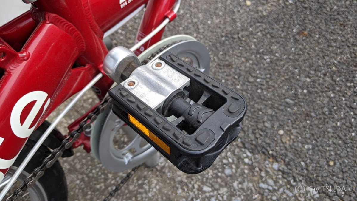 I tested dahon route 12