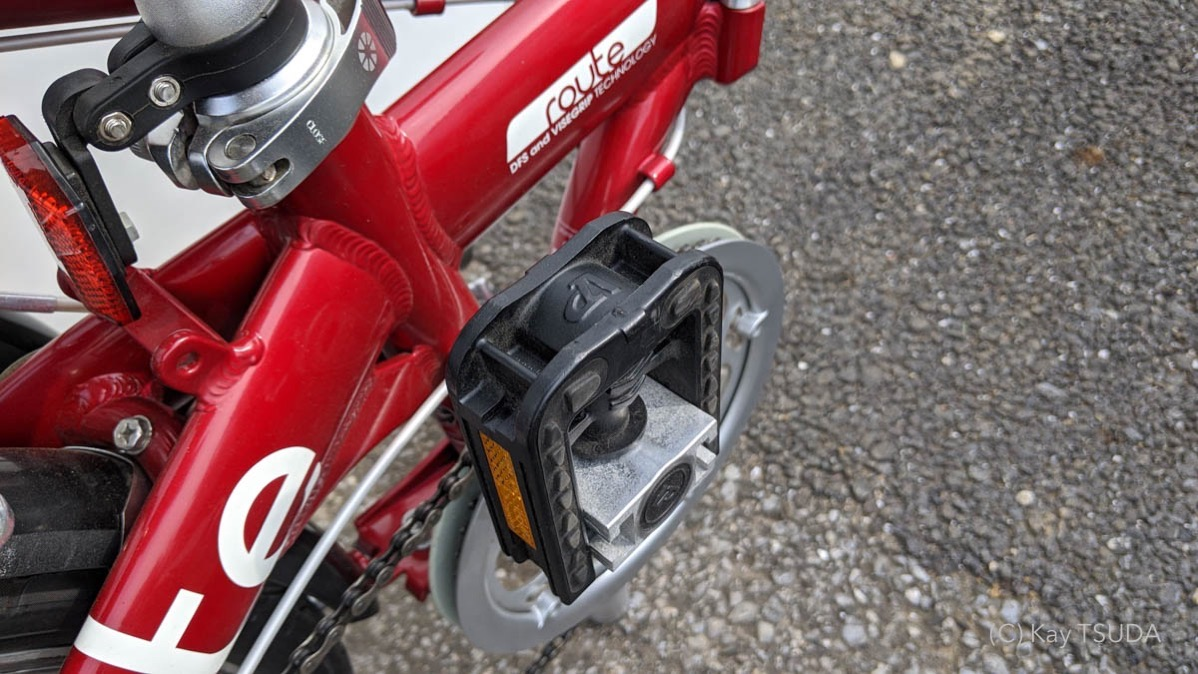 I tested dahon route 13