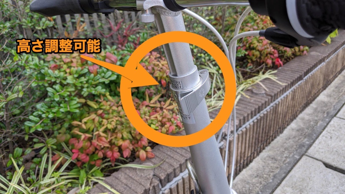 I tested dahon route 16 2
