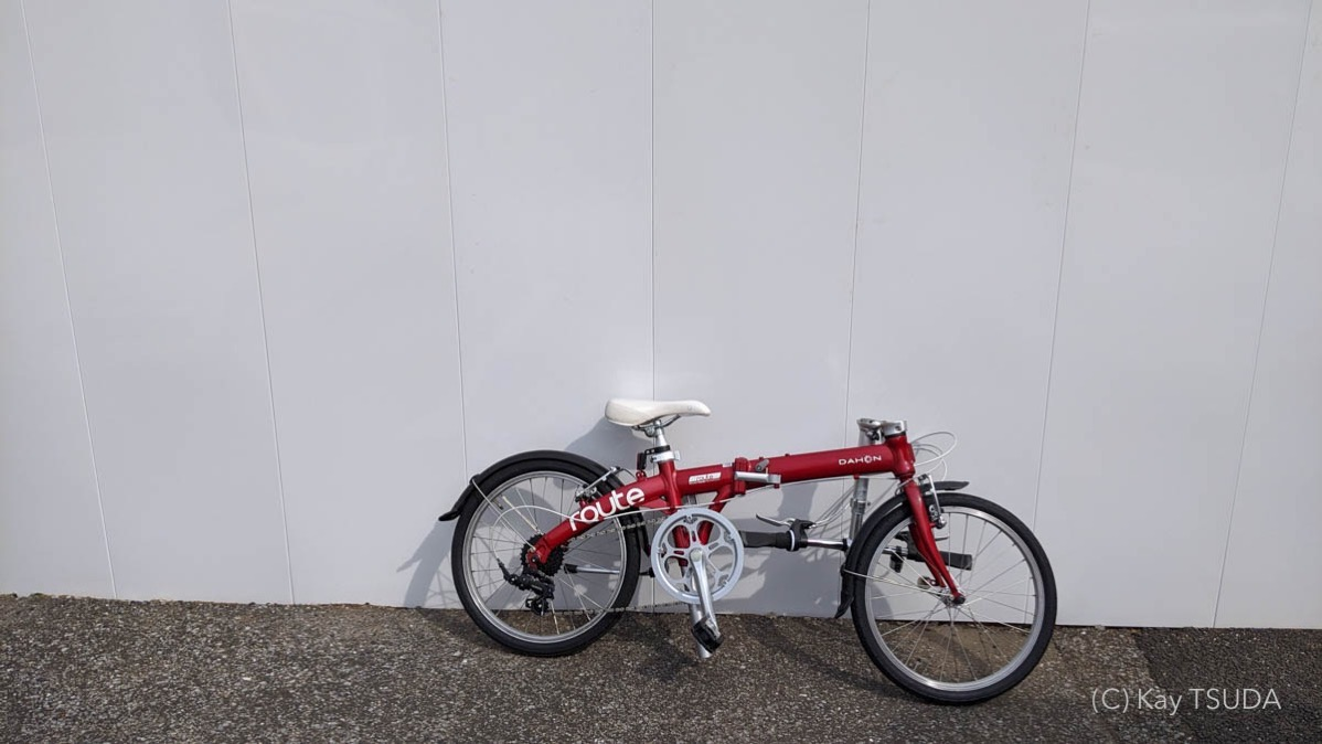 I tested dahon route 5