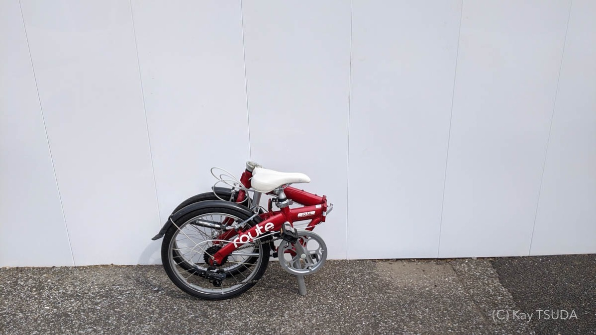 I tested dahon route 8